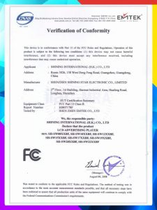 Lcd advertising player FCC verification of conformity