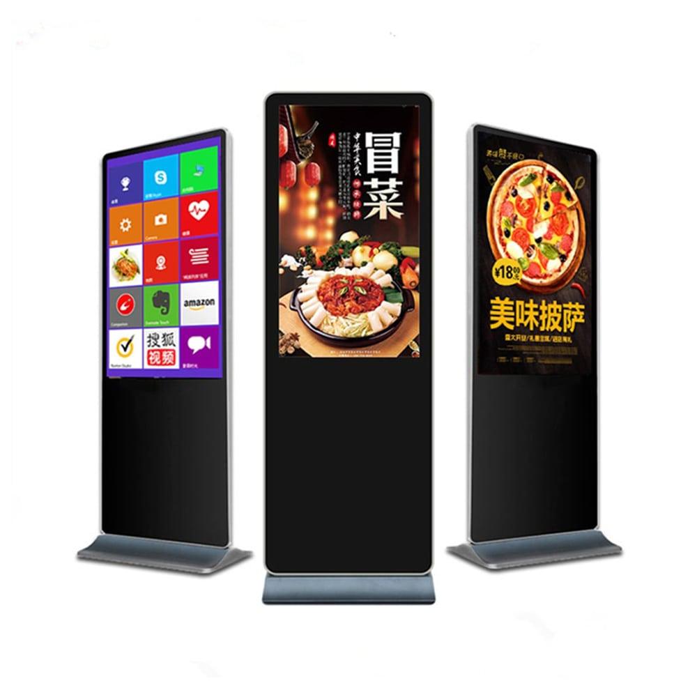 Free standing internet kiosk for sale