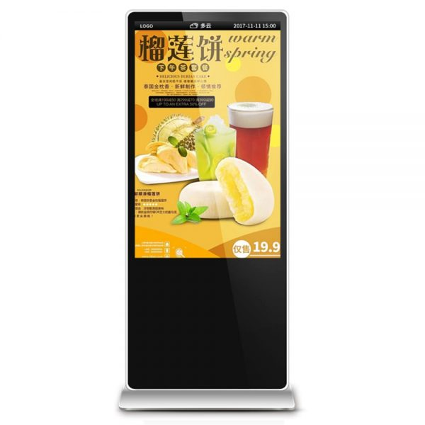 SH4375HD free standing internet kiosk for sale