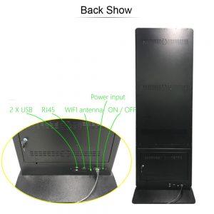 SH4975AIO Factory internet computer advertising kiosk