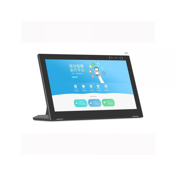 15 6 inch android tablet