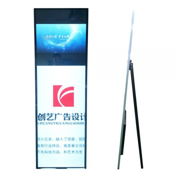 Full Screen Stretched Bar LCD Display