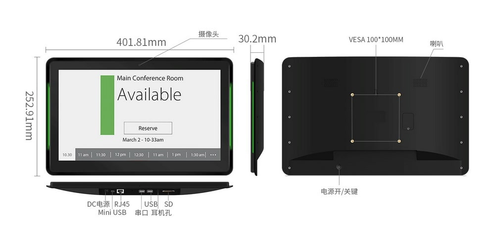 Wall mount android poe tablet