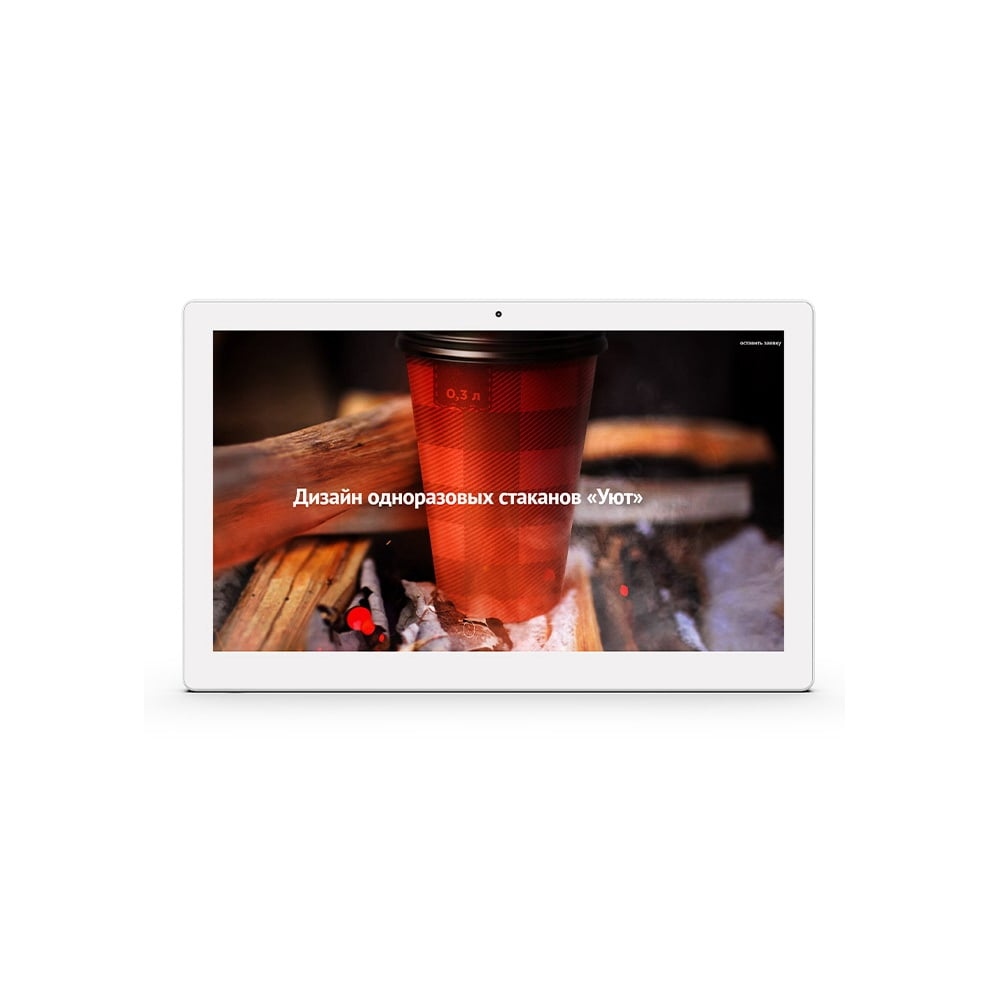 Wall mount android best price tablets poe