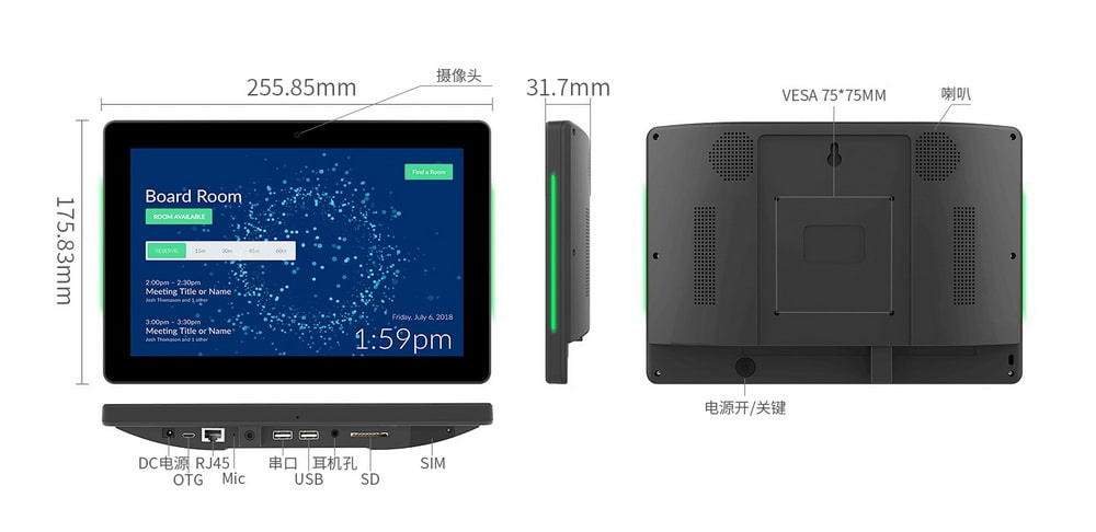 Wall mount android touch screen pc