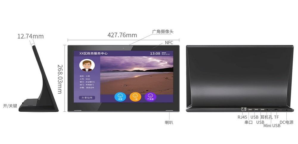 wifi touch android screen