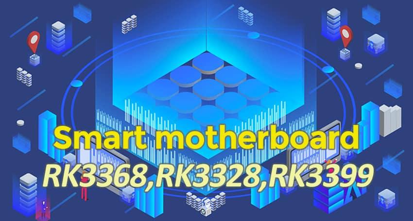 Smart motherboard RK3368,RK3328,RK3399