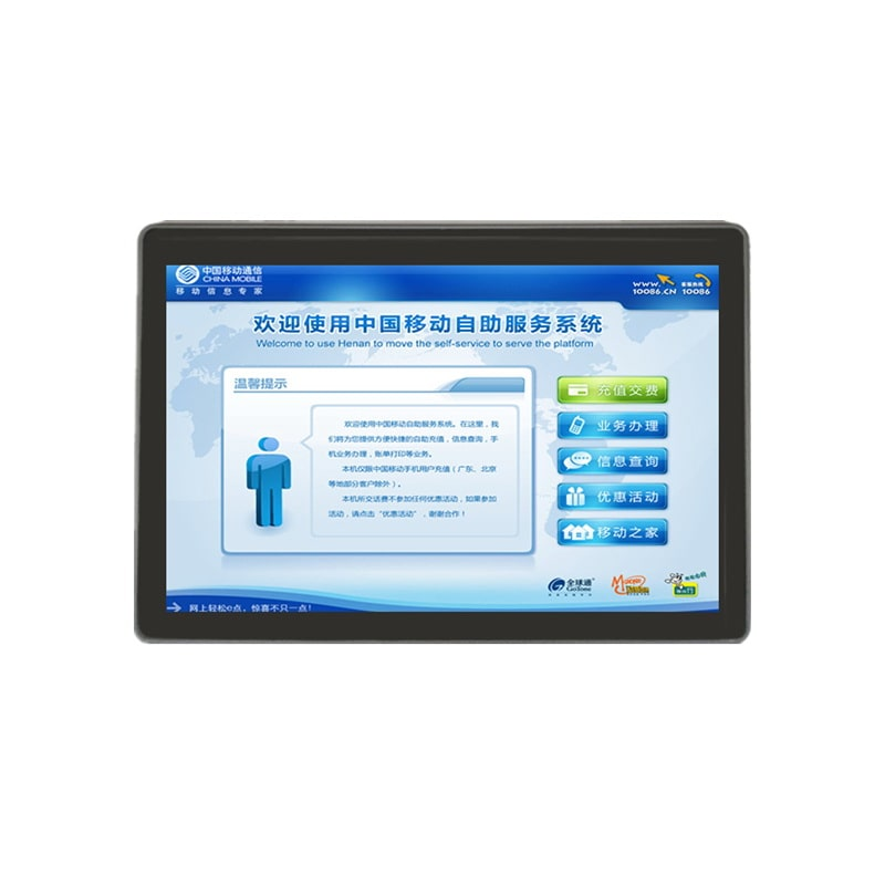 the best pos tablet android pc