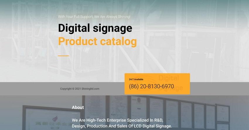 Digital signage product catalog