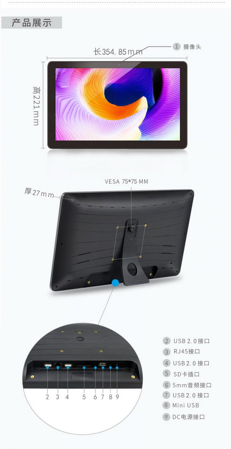 Android digital wifi photo frame