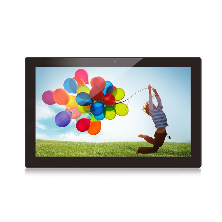 Wifi digital photo frame SH1331PQ