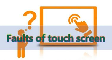 5 common faults of touch screen