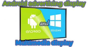 Android advertising display and Multimedia display